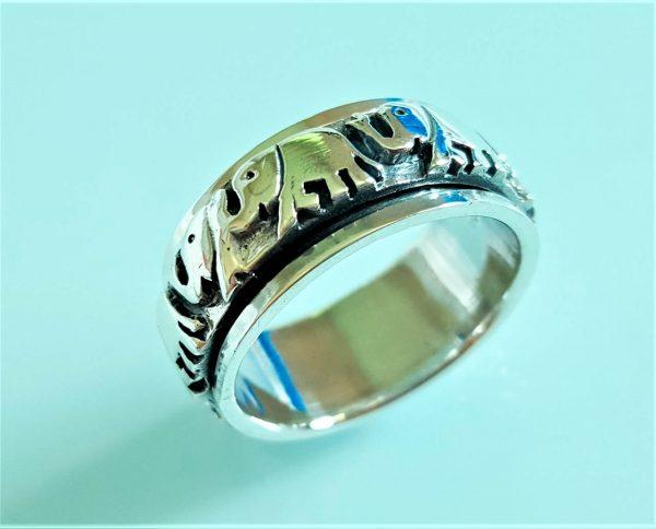 Elephant 925 Sterling Silver Spinner Ring Good Luck Symbol Unisex Harmony Anti Stress Fidget Meditation Kinetic