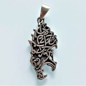 Wolf Pendant STERLING SILVER 925 Wolf Game of Thrones Wolf Talisman